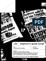 Teach Yourself Beginner's Greek Script