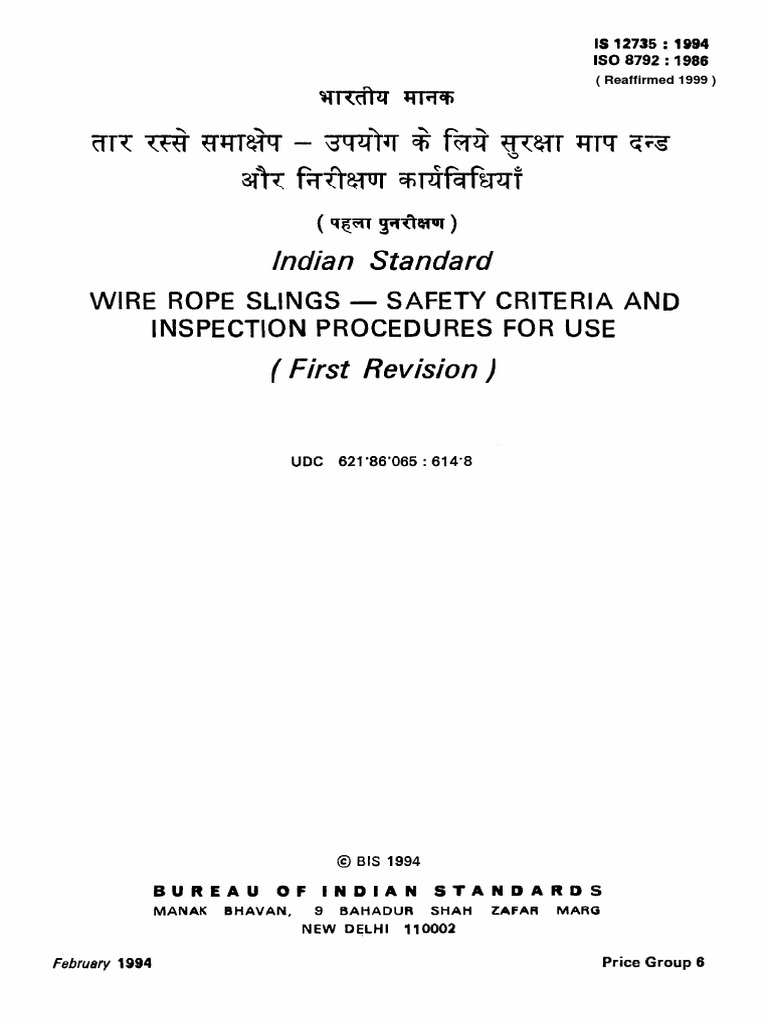 12735 Wire Rope Siling-safety Criateria for Inspection Proc | Volume ...