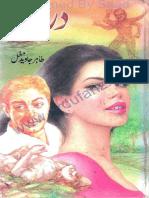 Darinda by Tahir Javed Mughal - Zemtime.com