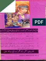 Tabban by Tahir Javed Mughal - Zemtime.com
