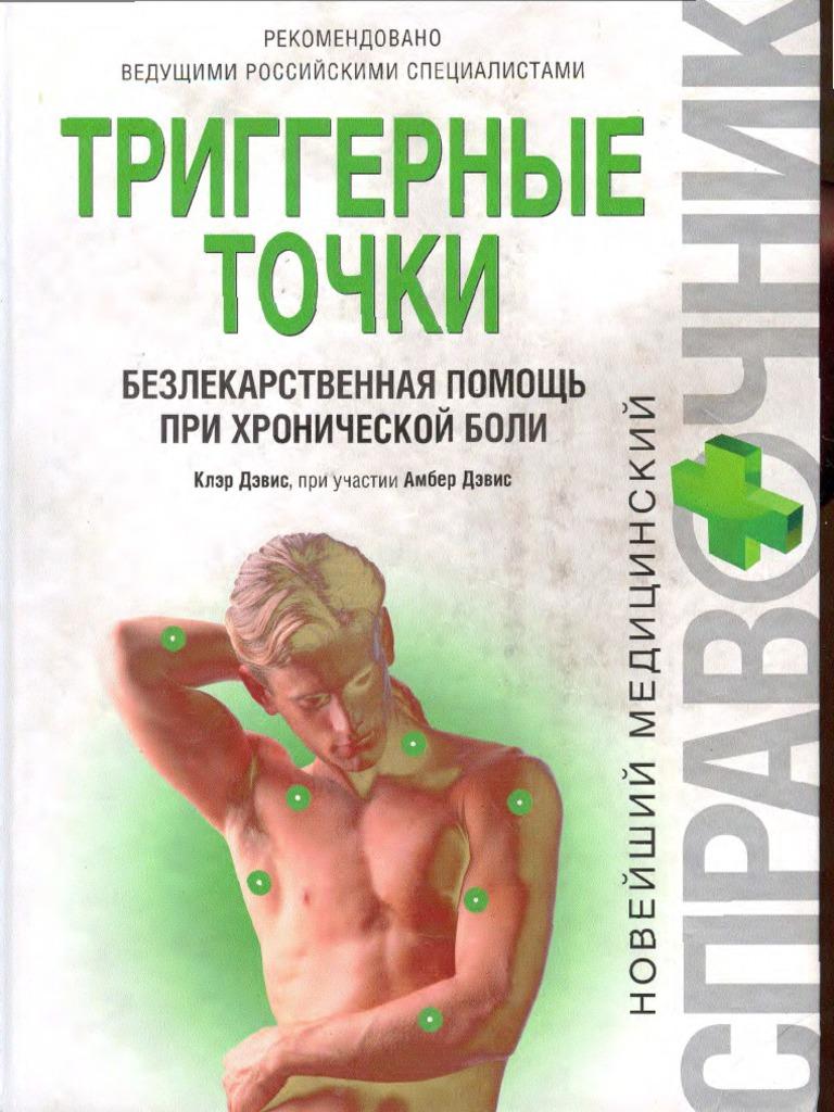 ohuennoy-devkoy-massazh-proshel-horosho-toko-pizda-bolit-seksa-tolstie-trusikah