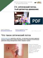 Openframeworks_lection_06
