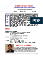 CCSA Newsletter April 2010