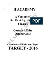 Current Affairs (October - 2015)