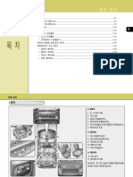 SorentoR_3장-안전장치.pdf