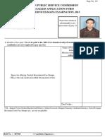 Print DAF Applicn Form