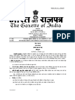 TAX ASSISTANT RECRUITMENT RULES 2015