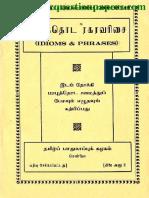 Tam Tamil Idioms