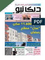 1485_993.pdf