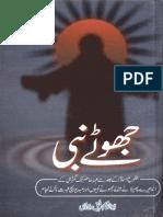 Jhotay-Nabi-by-Abul-Qasim-Rafiq-Dilawari.pdf
