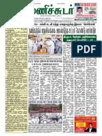 11 April 2016 Manichudar Tamil Daily E Paper