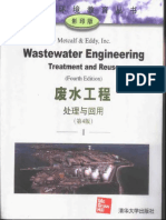 Wastewater Engineering Treatment And Reuse 4th Edition