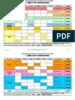 union hospital  tko_timetable
