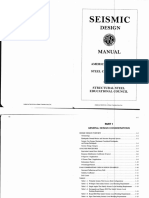 AISC Seismic Design Manual 327-05