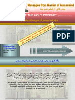 Prophet Muhammad (PBUH) Answers to a Traveller