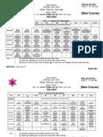4257BE 2072 Bhadra-Aswin New Regular II Part_3