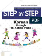 Step by Step Korean Excerpt