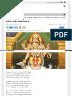 Kalabhairava Sh Tak Am