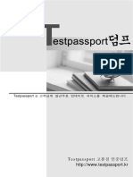 C_TFIN22_66 v2