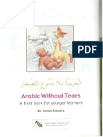 Arabic Without Tears 1