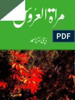 Mirat-Ul-Uroos by Dept. Nazeer Ahmad