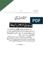 Mafhoom Ul Quran by G a Parwez published by idara tulueislam