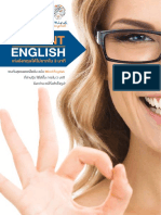 Me Instant English 1