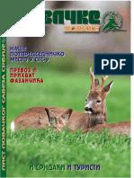 lovačke novine maj_LN_08