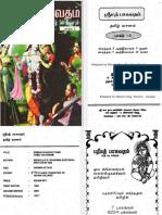 Srimad-Bhagavatham-Vol-03-of-07.pdf