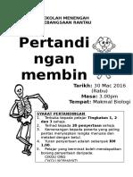 Poster Pertandingan Sains 2016