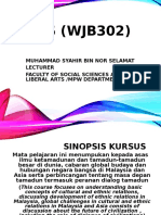 Titas Slides (Introduction) 2016(2)