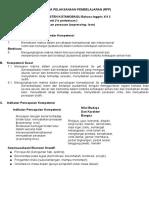 Rencana Pelaksanaan Pembelajaran Bahasa Inggris