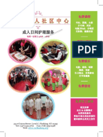 cccf.pdf