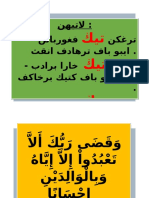 Present bahasa arab
