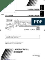 JVC Car Stereo KD G386.pdf