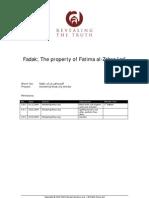 fadak_of_al_Zahra