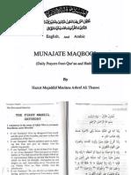 Munajat e Maqbool English