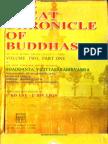 037. MinGun SayadawGyi - The Great Chronicle of Buddha (Vol2)