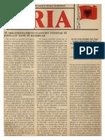 Një trakt i Organizatës Marksiste-Leniniste të Kosovës, shpërndarë në vitin 1981