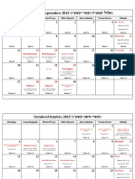 Calendar i o 5776