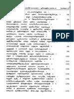 005 Valmiki Ramayan in Tamil Part 1 5