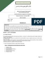 TDI_E_Passage_Pratique_2006_v1_www.forum-ofppt.tk_Th3_Expert.pdf