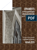ORNAMENTS IN THE KAZAKHSTAN'S URBAN ARCHITECTURE of 19th – 21st CENTURIES