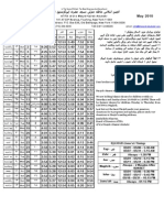 2010.05 - Masjid Hazrat Abubakr Prayer Schedule (11354)