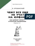 26919.pdf
