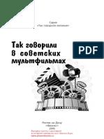26994.pdf