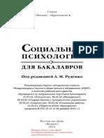 27016.pdf