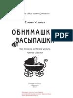 27211.pdf