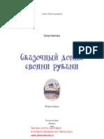 27231.pdf