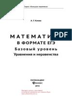 27280.pdf